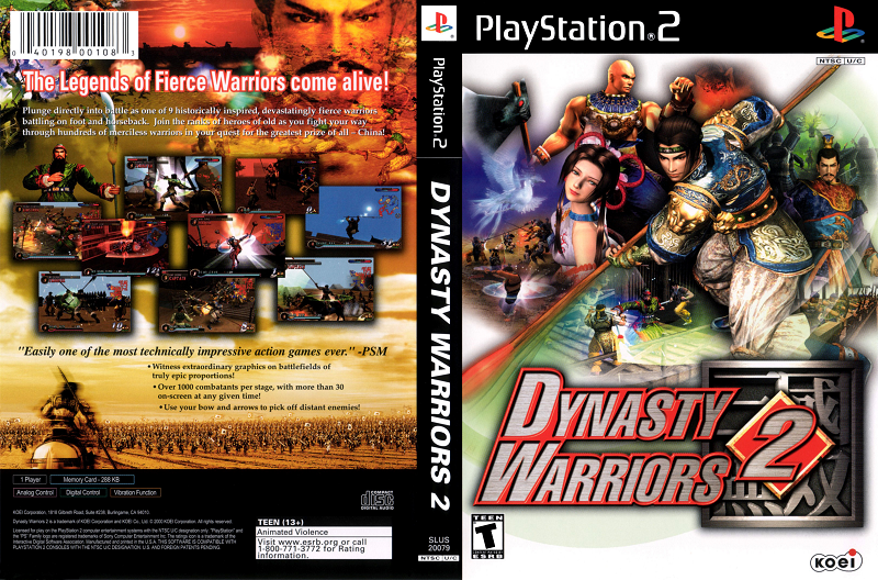 Dynasty Warriors 2 banner.png