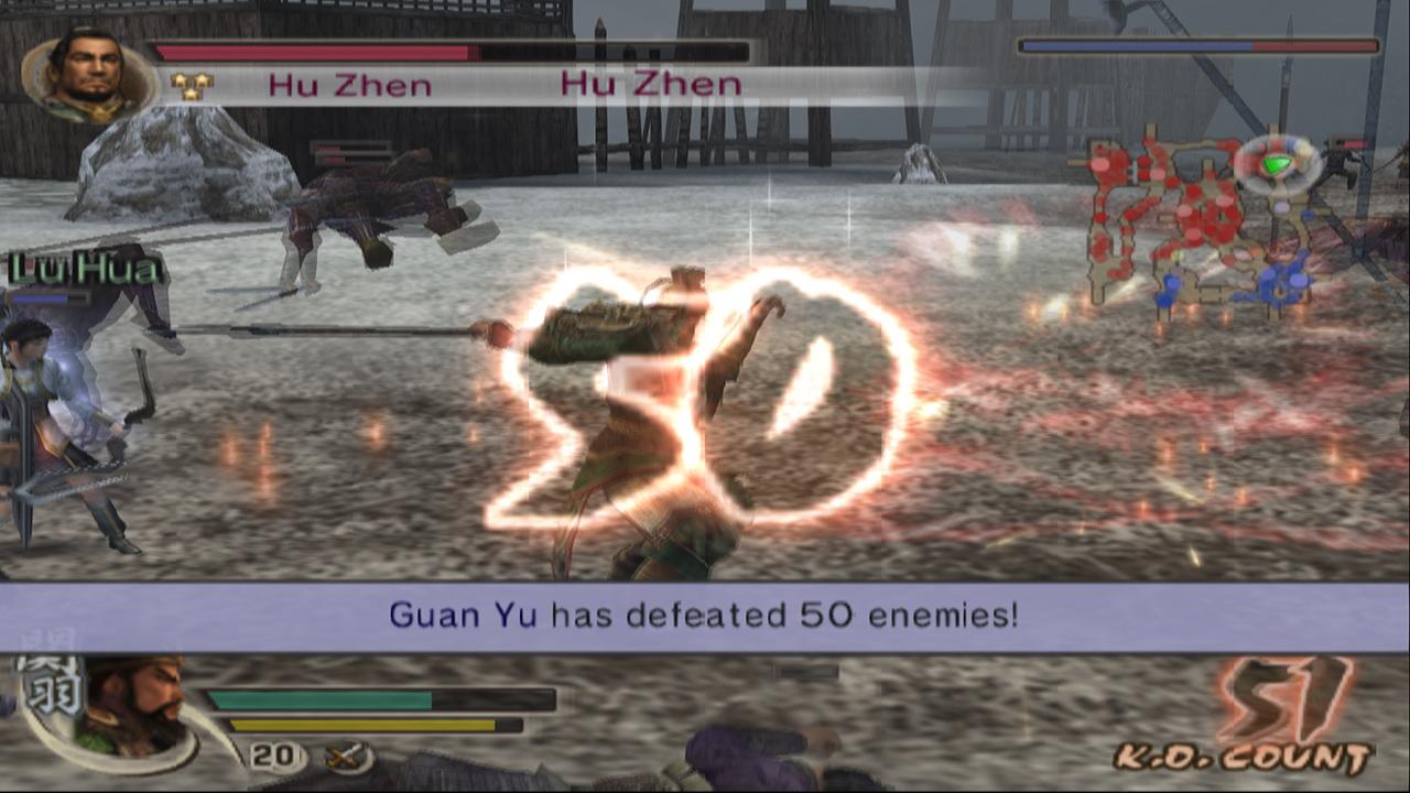 DW5 kills