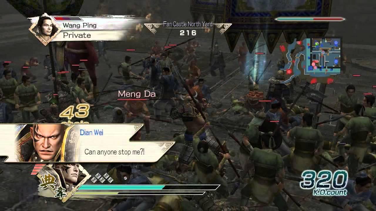 DW6 Dian Wei